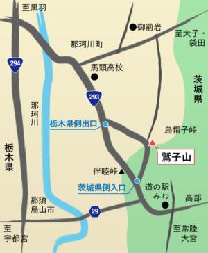 栃木県那須郡那珂川町矢又1948